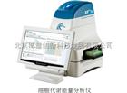 海馬生物能量測定儀 XFe96