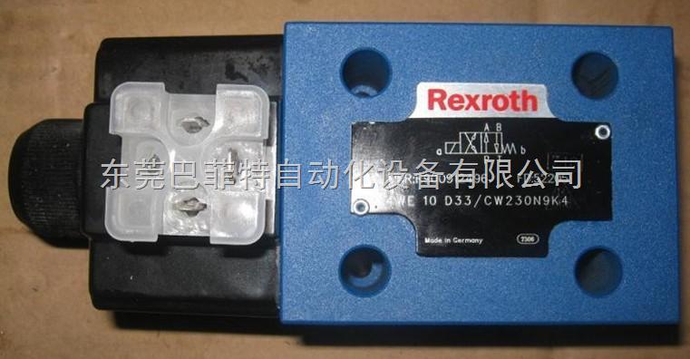REXROTH电磁阀特价供应