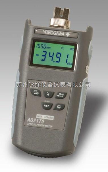AQ2170H日本横河手持式光功率计