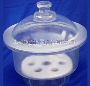 干燥器,干燥塔,玻璃干燥器
