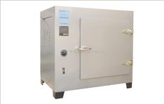DHG-9643BS-Ⅲ不銹鋼高溫鼓風干燥箱/新苗800*800*1000高溫恒溫鼓風干燥箱