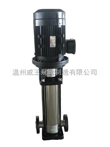 QDLF立式多级不锈钢离心泵 厂家专业生产提供