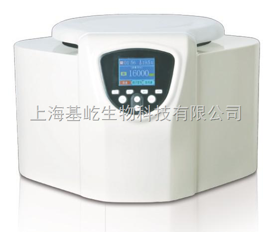 H/T20MM台式高速离心机