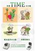 脱水蔬菜水分仪