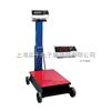 上海200kg机械台秤多少钱