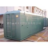 深圳医院污水处理设备生产厂家 御用产品