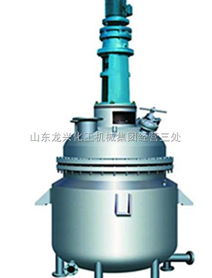 龙兴外盘管加热反应釜 循环油反应釜