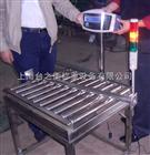电子地磅秤 (电子地磅称) 上海地磅 30KG滚轮电子台秤,上下限报警60公斤电子台秤