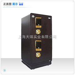 办公保险箱专卖|上海办公保险箱