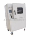 DZF-6090立式真空幹燥箱