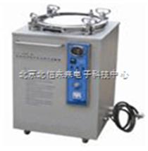 HG07-LX-B150L全不銹鋼立式壓力蒸汽滅菌器 壓力蒸汽滅菌器 立式壓力蒸汽消毒鍋