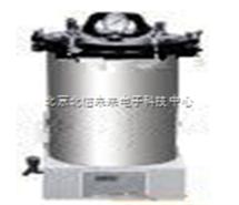 HG07-YX-280D-II不銹鋼手提式壓力蒸汽滅菌器 高壓消毒鍋 數字顯示壓力蒸汽滅菌器
