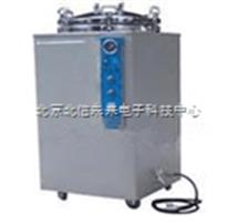 HG07-LX-C75L立式壓力蒸汽滅菌器 壓力蒸汽滅菌器 壓力蒸汽消毒鍋