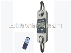 DR-L30吨电子测力计厂家,40T电子测力仪多少钱