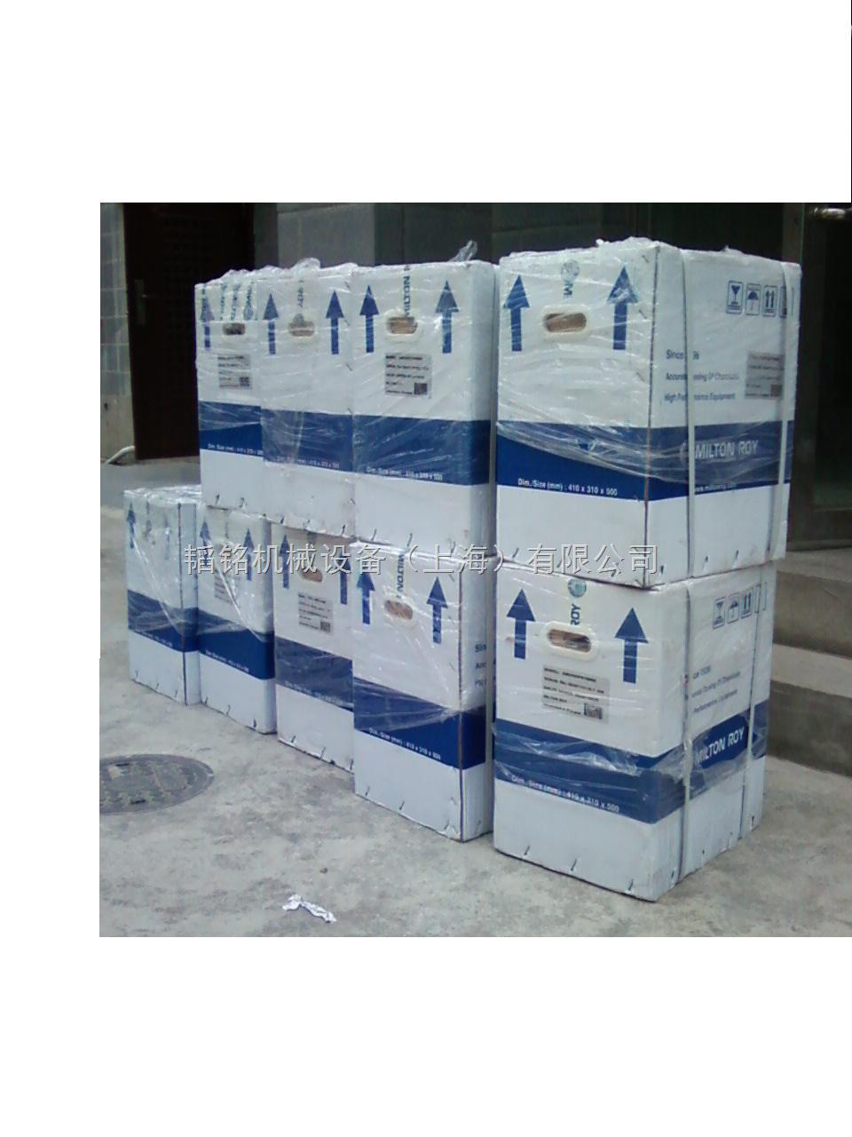 米顿罗计量泵GB0600PP1MNN电机隔膜泵