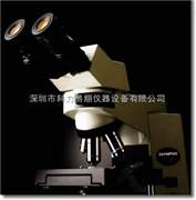 奧林巴斯顯微鏡 巴斯電子