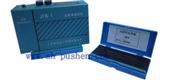 上海普申JFB-I便攜式反射率測定儀