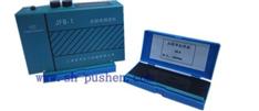 上海普申JFB-I便携式反射率测定仪