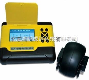 HODW-1型钢筋保护层测试仪/钢筋位置测定仪(位置扫描仪)
