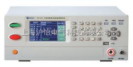 ZC7161精密程控交直流耐压测试仪