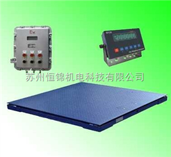 深圳1T防爆电子平台秤价格