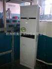 蓄电池室专用防爆空调