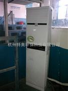 蓄电池房防爆空调