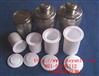 高压消解罐LTG-50、高压消解罐规格