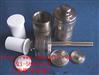 高压消解罐、LTG-100高压消解罐内杯