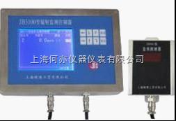 JB3100型多路辐射连续监测系统