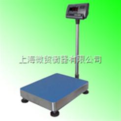TCS电子台秤,150公斤不锈钢电子秤,300公斤防爆台秤价格