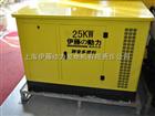 YT25REG伊藤动力25千瓦静音汽油发电机