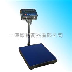 TCS防爆电子台秤,150公斤防爆电子秤价格