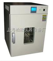 AG-9140AAG-9140A立式精密电热恒温鼓风干燥箱(液晶屏)精密恒温箱