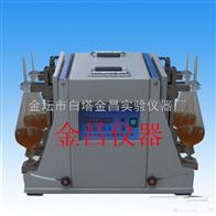 RS-2萃取净化振荡器