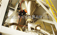 QUICK-CB8500公斤化工粉沫配料称