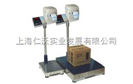 RS232通讯30公斤带打印功能电子平台秤