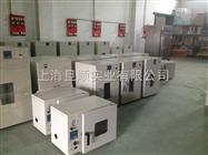 LC系列小型工业烤箱价格面向各地诚招代理商