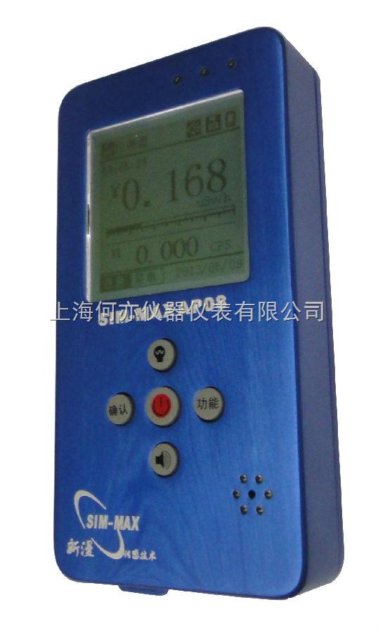 AP08 高量程中子伽玛辐射测量仪