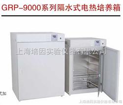 上海培因GRP-9050水套式电热恒温培养箱