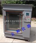 LSO2-300新型LSO2二氧化硫试验箱