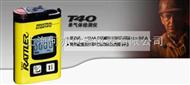 T40 单气体检测仪(CO/H2S)