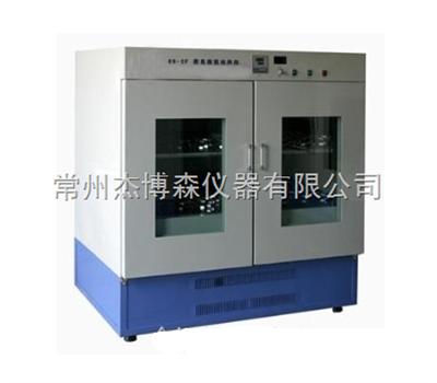 BS-2F大容量恒温振荡培养箱