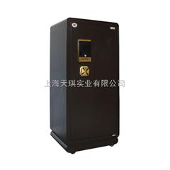 上海家用保险箱牌子