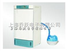 JOYN-HWS-150B恒温恒湿培养箱价格