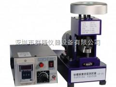 振实密度测试仪 振实密度仪GP-01