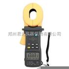 鉗形接地電阻測試儀 MS2301