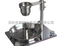MZ-102松装密度测试仪 松装密度测定仪 MZ-102