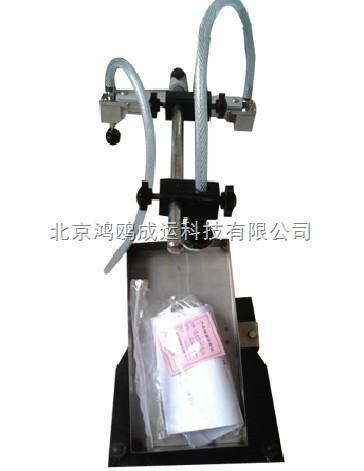 SHLO-1保温材料憎水性检测仪/憎水率仪