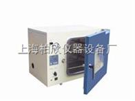 DZF-6030A真空干燥箱、老化箱、DZF-6030A (化学专用)